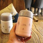 304不銹鋼保溫杯女廣口燜燒杯燜燒罐學生飯盒便當盒便攜防漏湯壺 享家生活馆