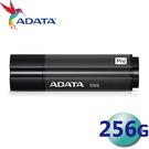 ADATA 威剛 256GB 256G 200MB/s S102 Pro S102P USB3.2 隨身碟