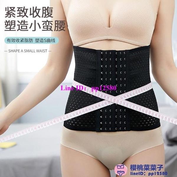 產后束腰帶女瘦身收腹神器夏季束腹塑身收腰薄款腰封強力收小肚子