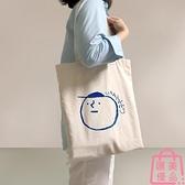 單肩帆布包包新潮女簡約購物手提包袋側背包【匯美優品】