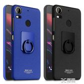 imak HTC Desire 10 pro手機殼防滑磨砂保護套 d10w保護殼外殼潮 3c優購