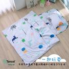 天絲兒童三件組 鋪棉睡墊+涼被+童枕 一...