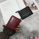 熱賣港風復古折疊小錢包女短款韓版簡約百搭拉鍊零錢包時尚卡包駕駛證【618 狂歡】