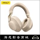 【海恩數位】丹麥Jabra Elite 85H 自動調節降噪藍芽耳機 柏金色 (活動~8/18)