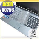 【EZstick】ACER Aspire one AO756 系列 專用奈米銀抗菌TPU鍵盤保護膜