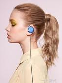 奇聯Q13掛耳式耳機不入耳有線帶麥通用女生可愛耳掛式外掛不傷耳  聖誕節免運