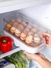 川島屋冰箱雞蛋收納盒抽屜式廚房食品保鮮盒塑料密封帶蓋16格蛋格 名購新品