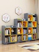 簡約兒童書架落地學生簡易書櫃小型置物架收納家用經濟型繪本家用 快速出貨 YYP