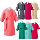 睡袍  棉質浴袍 睡袍 男女童適穿 7款任選