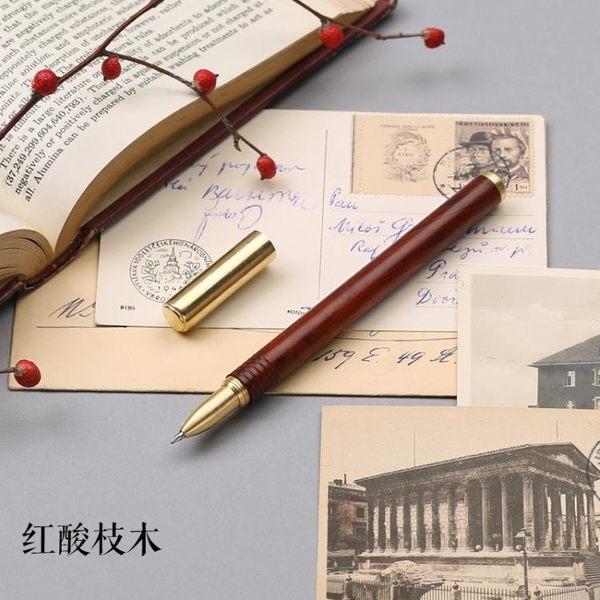 [超豐國際]金屬檀木質中性筆  黃銅木制筆桿 商務男士高檔簽1入