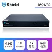 神盾安控 | R5系列SHR504VR2 H.265 4K錄影| 四埠二碟商用進階型IP網路監控錄影主機|支援IPCAM ONVIF