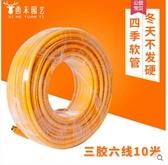 高壓打藥管三膠六線軟管農用噴霧管打藥管全編織橡塑PVC膠管水管