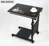 筆電卓-可折疊懶人筆記本電腦桌移動升降TW免運直出 交換禮物