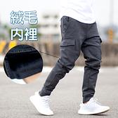 棉褲 內裡舒適厚絨毛側口袋高磅棉質棉褲【NB0738J】