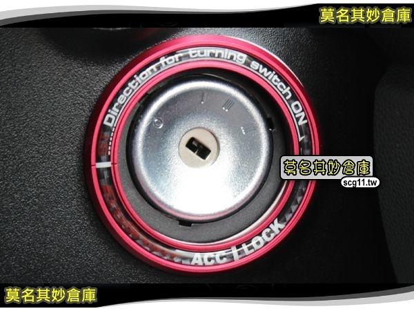 莫名其妙倉庫【AS018 夜光點火裝飾(碳纖)】福特 Ford New Fiesta 小肥精品配件空力套件