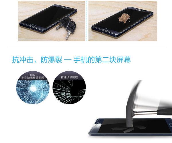 【世明國際】出清99 三星 Galaxy A7/ A5/ A3/ E5/ E7 超薄 鋼化玻璃保護貼 防爆 鋼化玻璃膜
