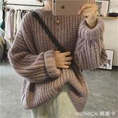 秋冬韓版寬鬆學院風粗毛線純色套頭毛衣學生長袖針織衫上衣外套女 莫妮卡小屋