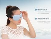 睡覺防噪音耳塞眼罩睡眠套裝 男女遮光透氣耳塞眼罩三件套 LannaS