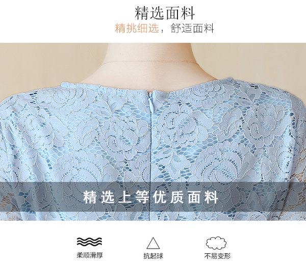 洋裝連身裙禮服伴娘裝_【特洛衣城】BPQ14918