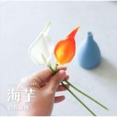 海芋仿真植物假花(單支) CARMO【FL16007】