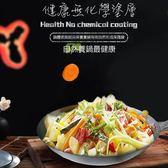 金德恩 台灣製造 無塗層 健康鐵鍋/ 精鐵大炒鍋 36cm