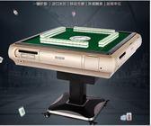 新款宣奧麻將機全自動家用電動可折疊麻將機餐桌兩用靜音機麻DF