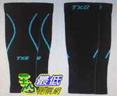 [COSCO代購] W109140 TXG 漸進式壓力腿套2雙 M