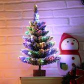 木頭發光小聖誕樹套餐噴雪樹桌面擺件 聖誕節裝飾品 迷你套裝禮品【快速出貨限時八折優惠】