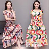 大尺碼短袖媽媽洋裝2019夏裝新款中老年女裝修身媽媽裝棉綢印花長裙子 QG23290『優童屋』