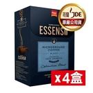 【東勝】ESSENSO哥倫比亞 微磨黑咖啡 四盒裝 即溶咖啡 100%阿拉比卡原豆