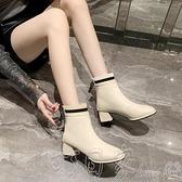 高跟靴僅線上代發-2020冬新款韓版高跟短靴網紅針織休閑潮皮靴方頭裸靴 町目家