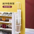 家用門口雨傘架簡約創意免打孔雨傘收納神器北歐傘架子傘桶置物架