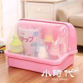 奶瓶收納箱儲存盒干燥架翻蓋防塵嬰兒用品收納盒奶粉盒寶寶奶瓶架