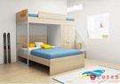 [紅蘋果傢俱] AKW299 兒童家具 ...