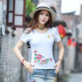 中國風刺繡上衣 原創民族風女裝文藝復古百搭簡單繡花短袖基礎款T恤