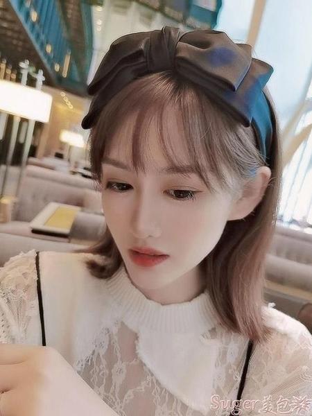 髮箍 小香風蝴蝶結寬邊髮箍女韓國網紅氣質髮卡簡約百搭外出髮飾頭箍 suger