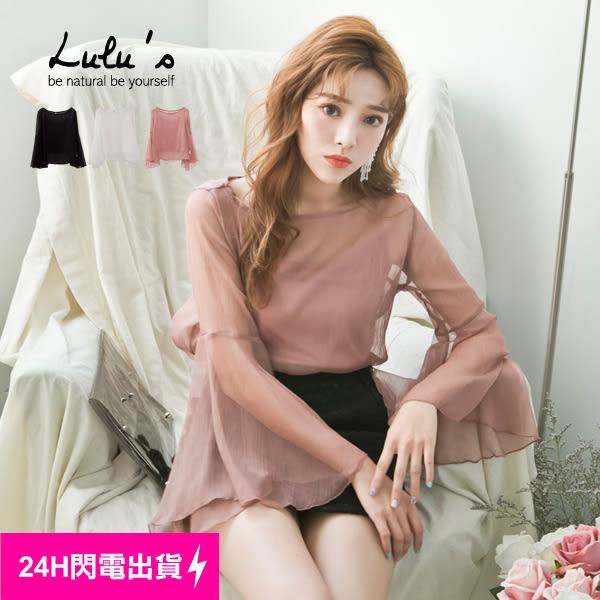 LULUS-P兩件式-透膚細紋喇叭袖上衣+背心-3色 現【01120948】