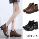 PAPORA好穿拉鍊素面短靴祼靴KA338