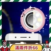 二合一 補光燈 喇叭 音箱 自拍神器 美肌 美顏 夜拍 氣氛燈 手機 平板 充電 S8 6S XZp 『無名』 M01104
