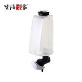 給皂機內管配件按鈕白 生活采家 適用純白典雅350ml系列#47041