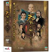 港劇 - 天龍八部之虛竹傳奇DVD (全20集/5片) 黃日華/湯鎮業