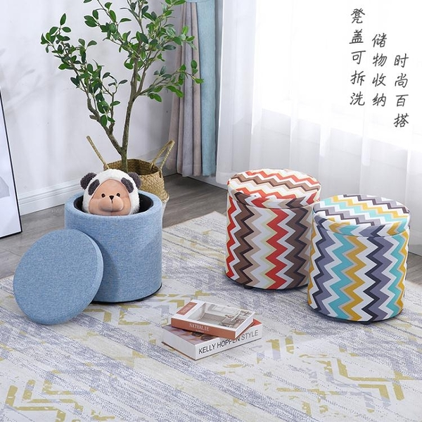 收納凳布藝小凳子家用時尚換鞋凳客廳沙發凳儲物凳實木小板凳圓凳 熊熊物語