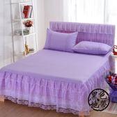公主風床罩床裙式單件蕾絲邊床頭罩床裙套裝夏天薄款防滑2.0m  ~黑色地帶