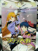 挖寶二手片-Y31-027-正版DVD-動畫【櫻花大戰 活動寫真】-日語發音