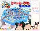 麗嬰兒童玩具館~趣味桌遊-迪士尼TSUM...
