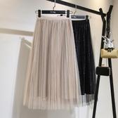 網紗裙秋裝新款時尚半身紗裙高腰中長款百褶裙五彩亮絲網紗裙子女