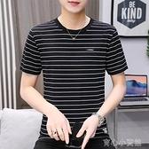 短袖T恤 短袖條紋男T恤韓版男士t恤男裝打底衫男式間條上衣服體恤 16育心