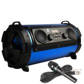 藍芽音箱大功率戶外手機K歌電腦收音機音響重低音炮插卡無線音響