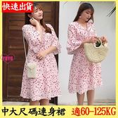 YOYO 中大尺碼粉色碎花雪紡洋裝連身裙(XL-4L)【AH1026】