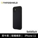 【實體店面】犀牛盾 SolidSuit 碳纖維防摔背蓋手機殼 iPhone 11 6.1吋